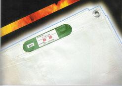 防炎シート